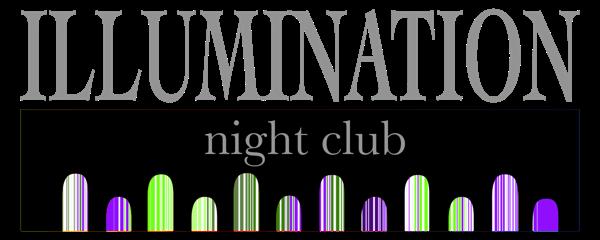Illumination före